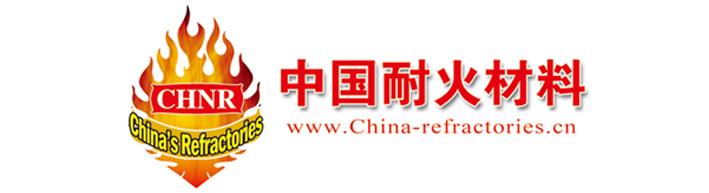 CHNR logo
