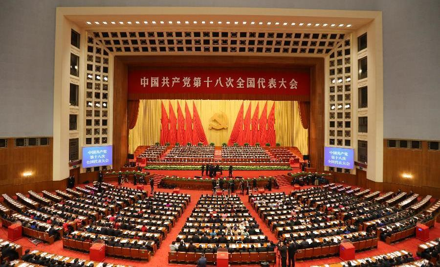 cpc_18th_congress_picture