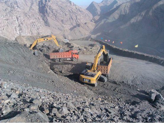 Yilong mine